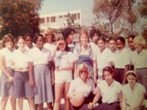 nov-1979-photo-2